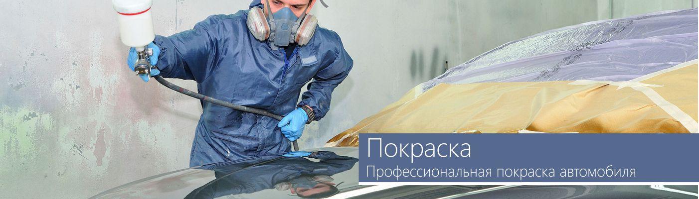 tc_paint