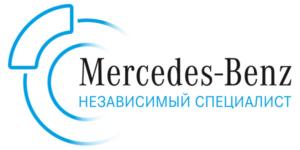 Сервис Мерседес в Екатеринбурге - ремонт иномарок BenzMotors